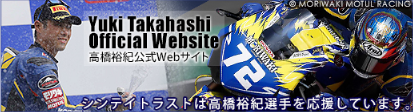 高橋裕紀 – Yuki Takahashi official website